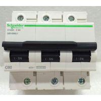 施耐德断路器 空气开关C120H 3P D100A A9N19822