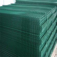 围墙钢丝网 防盗围墙网 防护网