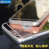 苹果6/6Splus手机套TPU软胶手机壳iphone手机套生产批发