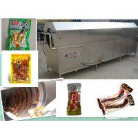 专业全自动食品包装袋滚筒清洗机生产厂家诸城鹏启食品机械