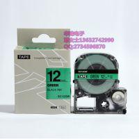 ?绿底黑字12mm SC12GW普贴标签色带锦宫标签机SR530C打标带 标签纸