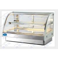 供应不锈钢冷藏柜 台式弧形蛋糕展示柜 商用蛋挞热柜格瑞厂家批发