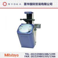 供应原装日本三丰 PV-5110投影仪