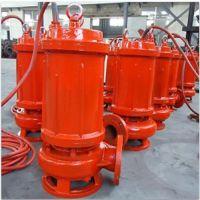 盘锦耐热排污泵|高温潜水泵|潜水耐热排污泵
