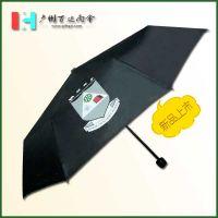 【非洲雨伞厂】定做非洲大学广告雨伞_澳门大学太阳伞_香港大学礼品