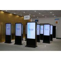 供应西南地区43寸立式广告机|43寸刷屏机|lg液晶显示
