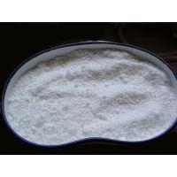 甲基环戊烯醇酮 MCP 食品级增香剂食品添加剂香精香料食品辅料配料