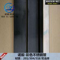 浙江201/304彩色不锈钢管 规格齐全