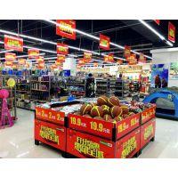 2017年开店项目奥库户外运动超市OUTCOOL