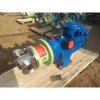 艾克泵业AYPC磁力泵彻底解决泄漏问题,性价比高