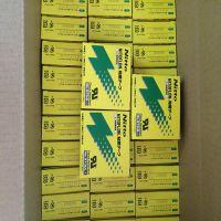 日东铁氟龙耐高温973UL-S胶带日本进口铁氟龙胶布