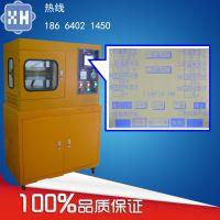 锡华XH-406B塑料PVC等塑料硫化成型机、压片机