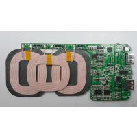 供钱包,移动电源三线圈无线充电PCBA