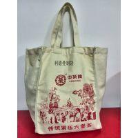 长沙帆布袋订做|衡阳麻布袋购物环保袋|湘潭价格棉布袋