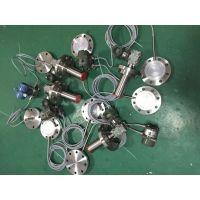 任何形式EJA118N隔膜密封差压变送器法兰隔膜加工