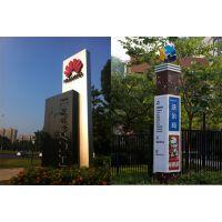 河南公交站台尺寸定制金属材质博川标牌