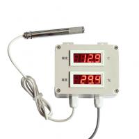 北京昆仑海岸分体式温湿度传感器JWSL-5ATC01E价格 北京数码管双显示温湿度传感器厂家
