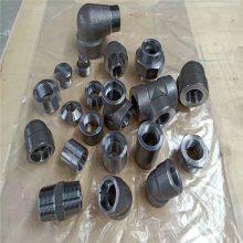 供应天燃气锻造承插弯头/锻造高压由壬承插弯头|热处理螺纹管件系列