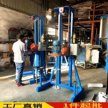 供应新疆液体分散机 全新开发设计