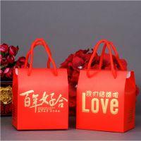 结婚喜糖包装盒 婚庆用品红色手提式韩式创意喜糖盒批发 现货