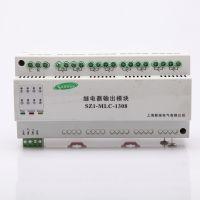 智能照明控制器 继电器输出模块SZ1-MLC-1308厂家批发