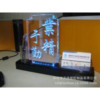 供应  亚克力名片盒 办公笔筒  深圳亚克力工厂