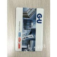 个性U盘卡制定6色8色塑料数码彩色印刷高速喷墨万能打印机