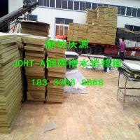 廊坊有哪些建材城,出售钢网憎水岩棉板 北石槽钢网憎水岩棉板