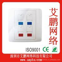 86型信息面板 网络布线产品 86*86面板 网络面板 RJ45面板