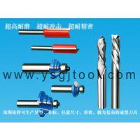 专业生产非标刀具 木工刀具  木工铣刀 硬质合金铣刀