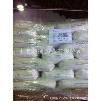 美国圣莱科特 SC-2066热塑性酚醛增粘树脂 聚氨酯丙烯酸橡胶用