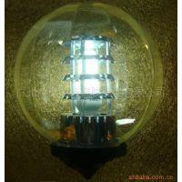 供应亚克力灯球灯罩,亚克力球,路灯灯罩 pc灯罩  亚克力灯罩