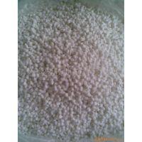 供应毛绒玩具填充剂(图)