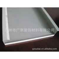 中国铝扣板天花吊顶十大知名品牌欧佰金属天花吊顶材料