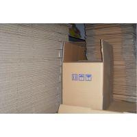 包装电视机洗衣机空调电脑电热锅油烟机小家电快递纸箱纸盒包装