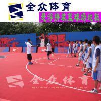 篮球场运动PP地板 足球场球悬浮式拼装地板