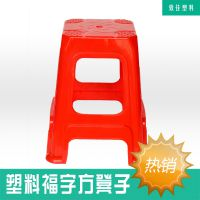 【批发】休闲凳 烧烤凳 广告凳 餐桌凳 福字方凳子家用 厂家直销