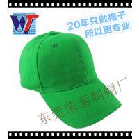 工厂新款棒球帽男士遮阳帽简约光身户外潮女运动防晒大檐休闲帽