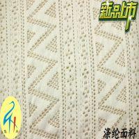 长乐蕾丝工厂 涤纶布料 可长期供应 产品齐全 量大价优 厂家直销