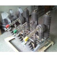 优惠直销 ZW32-12/630-20户外高压真空断路器