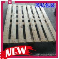 (厂家供应批发)各种规格可定做出口熏蒸IPPC标识木托盘木卡板