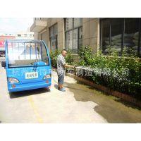 批发FD2000-PSC电动高压清洗车车------绿化喷洒车-