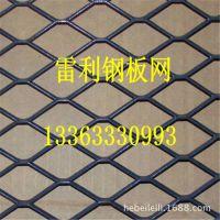 金属板网 钢板网 铝板网 钢板网护栏网 【雷利自产自销提供样品】