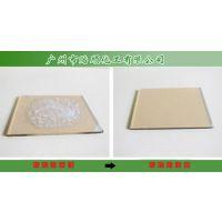 丙烯酸树脂胶除胶水 Q/YS.705(贻顺牌)