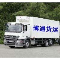 东莞长安物流公司(电话15818368941)