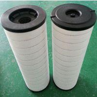 汽轮机液压油站滤芯 3PD110×160A10