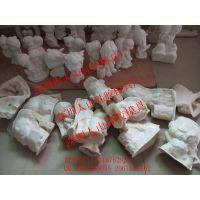 安徽陶瓷diy彩绘陶瓷娃娃 ,人山石膏模具,低温陶瓷石膏彩绘模具