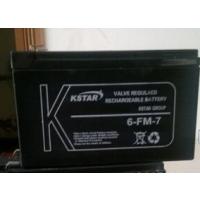 科士达6-FM100A蓄电池济南总代理批发特价