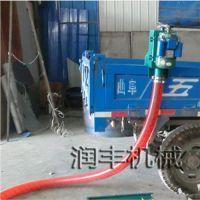 噪音小/生产率高的吸粮机 车载式螺旋弹簧管结构的吸粮机 润丰机械