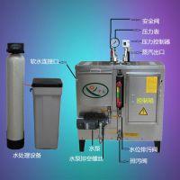 宇益电热蒸汽锅炉 全自动蒸汽清洗机免检快装低压立式自然循环锅炉